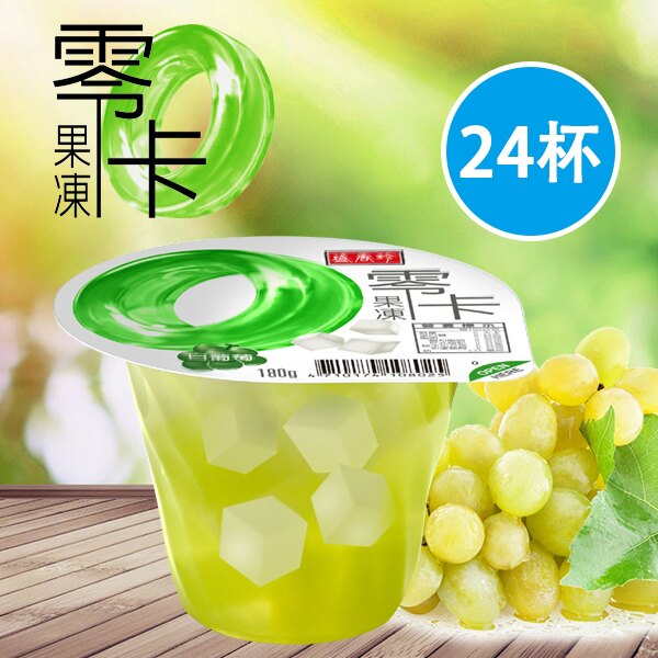 盛香珍 l 零卡大果凍(白葡萄)180gX24杯入(箱)★零卡果凍 甜點 低卡 零熱量 0
