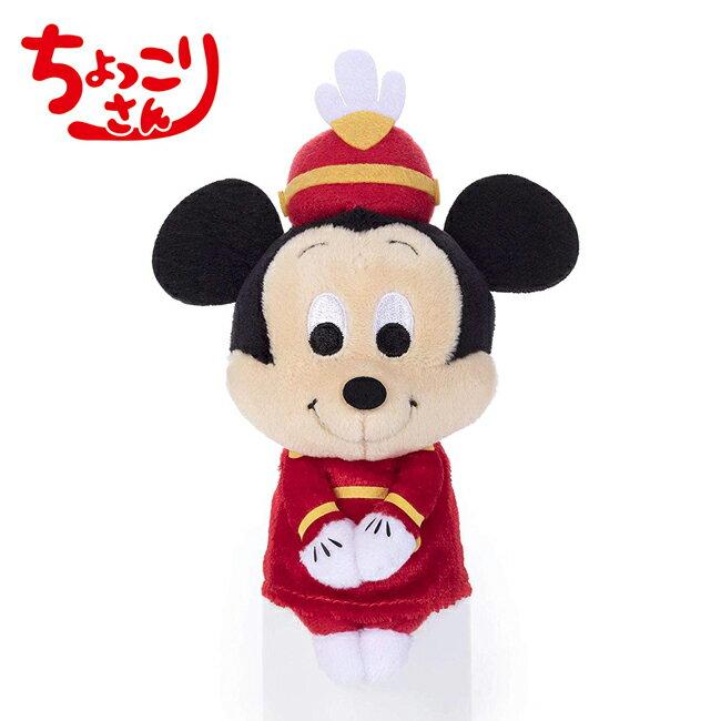 俱樂部款【日本正版】米奇 90周年紀念 排排坐玩偶 Chokkorisan 玩偶 拍照玩偶 Mickey 迪士尼 - 212963