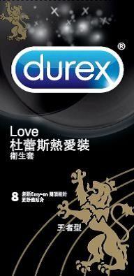 Durex杜蕾斯 熱愛裝 王者型保險套 8入/盒★愛康介護★