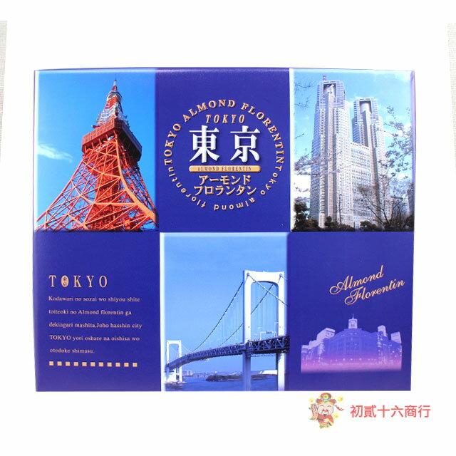 【0216零食會社】日本東京杏仁船型餅150g