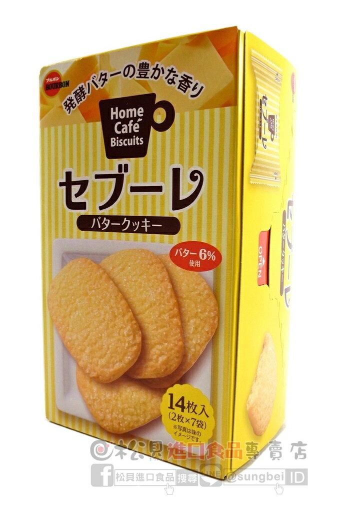 《松貝》北日本奶油曲奇餅114g【4901360316960】bb30