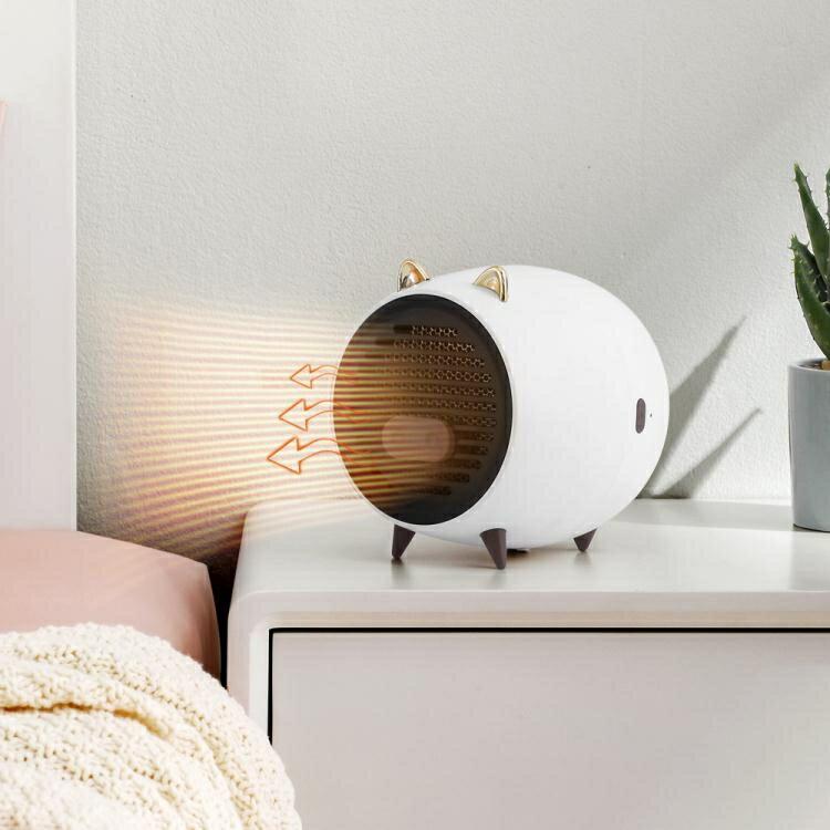 新款小豬暖風機 迷你桌面熱風取暖器 創意小型家用臥室電暖器
