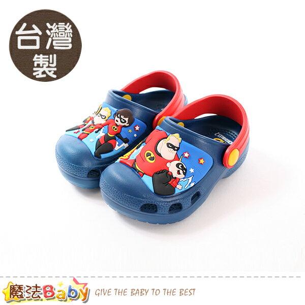 童鞋台灣製超人特攻隊正版水陸輕便鞋魔法Baby~sa87206