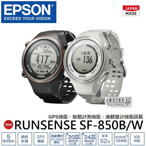 EPSON RUNSENSE SF~850B W GPS路跑教練 ◆ GPS 心率偵測~2