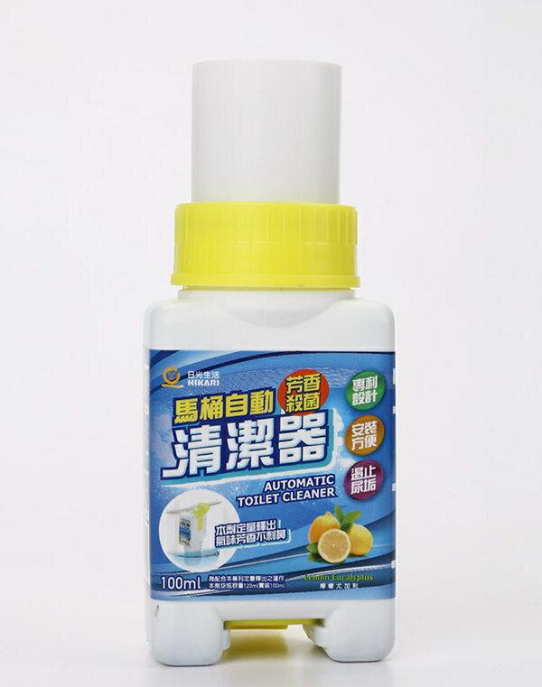 【晨光】HIKARI  馬桶清潔劑 自動芳香清潔器(027420)【預購】
