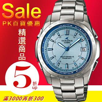 CASIO日本卡西歐OCEANUS系列6局電波海洋奇蹟【鈦】電波腕錶-水藍/42mm OCW-T100TE-2A公司貨