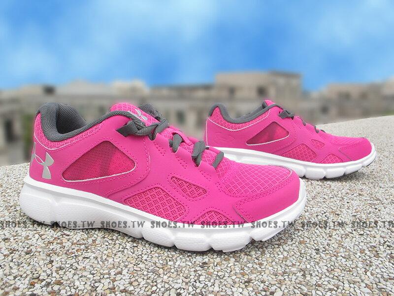 《下殺7折》Shoestw【1258735-652】UNDER ARMOUR 慢跑鞋 Thrill 訓練鞋 桃紅灰 女生