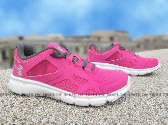 Shoestw【1258735-652】UNDER ARMOUR 慢跑鞋 Thrill 訓練鞋 桃紅灰 女生