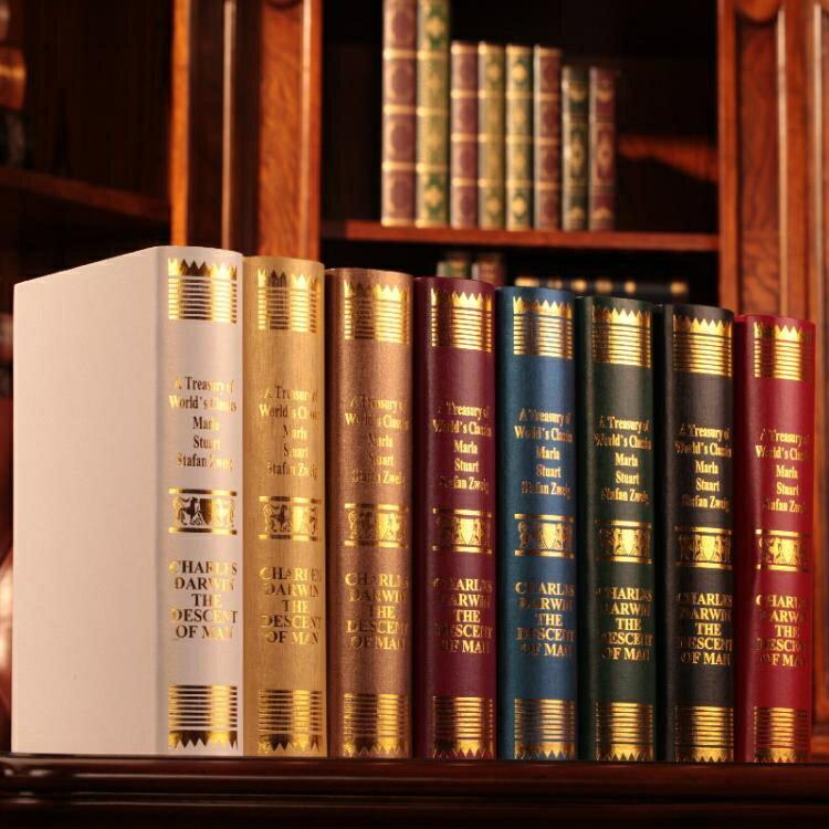 假書裝飾品 歐式仿真書假書裝飾書擺件書房道具客廳創意擺設家居飾品