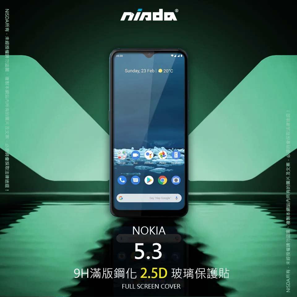 【nisda】Nokia 5.3 ▼2.5D▼滿版玻璃保護貼
