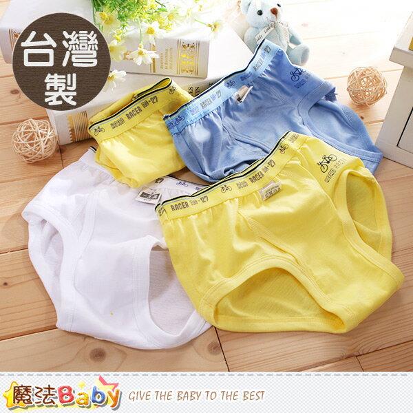 男童內褲 製純棉三角內褲 四件一組  魔法Baby~k50415