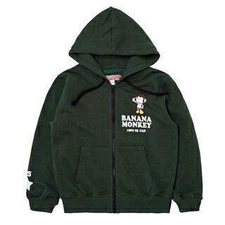 【猴子大王 BANANA MONKEY】NO.25 (童裝) 連帽外套-墨綠 (原馬桶洋行)