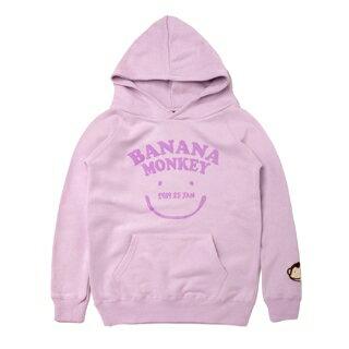 【猴子大王 BANANA MONKEY】香蕉我愛你 (童裝) 連帽T-淺紫 (原馬桶洋行)