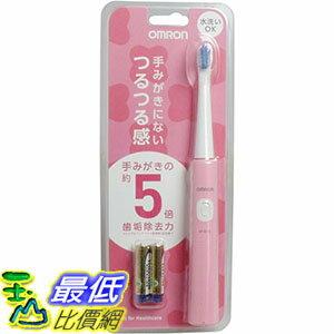 [106東京直購] OMRON HT-B210-PK 粉紅色 超音波電動牙刷 HT-B201