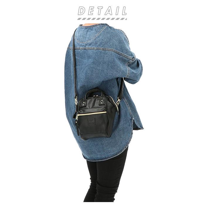 滿1100折200 | 斜背包 anello復古皮革迷你側背包手提包 NO.AHB3774| 全館超取免運| 全館超取免運