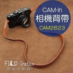菲林因斯特《 CAM2623 棕色肩帶 真皮背帶 》cam-in 真皮系列 相機背帶 圓孔型 頸帶