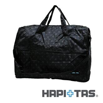 【日本暢銷 HAPI+TAS】森林粉紅 高級摺疊 防潑水 圓形旅行袋 小 (可登機 旅行 搭配拉桿使用)
