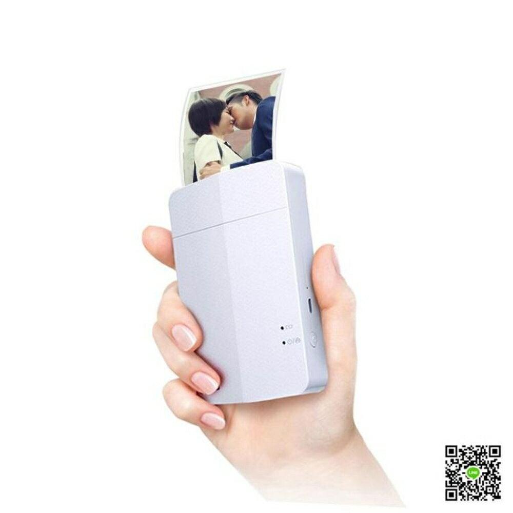 口袋打印機 LG PD251新款手機照片打印機 家用便攜式趣拍得p迷你相片打印機w igo霓裳細軟 0