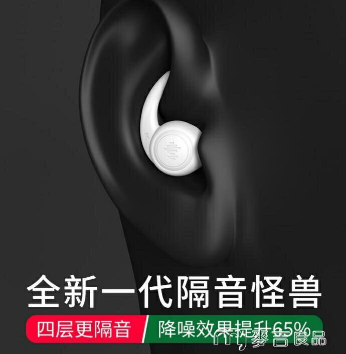 耳塞專業耳塞防噪音睡眠用超級隔音睡覺專用降噪工業防吵靜音神器學生