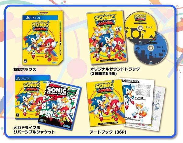 預購中7月19日發售中文版[普遍級]PS4音速小子狂熱PLUS限定版