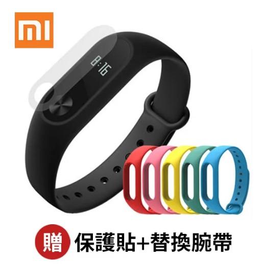 小米手環2智慧手錶附發票+保固一年健康管理手環OLED顯示螢幕繁體中文版NCC認證【迪特軍】