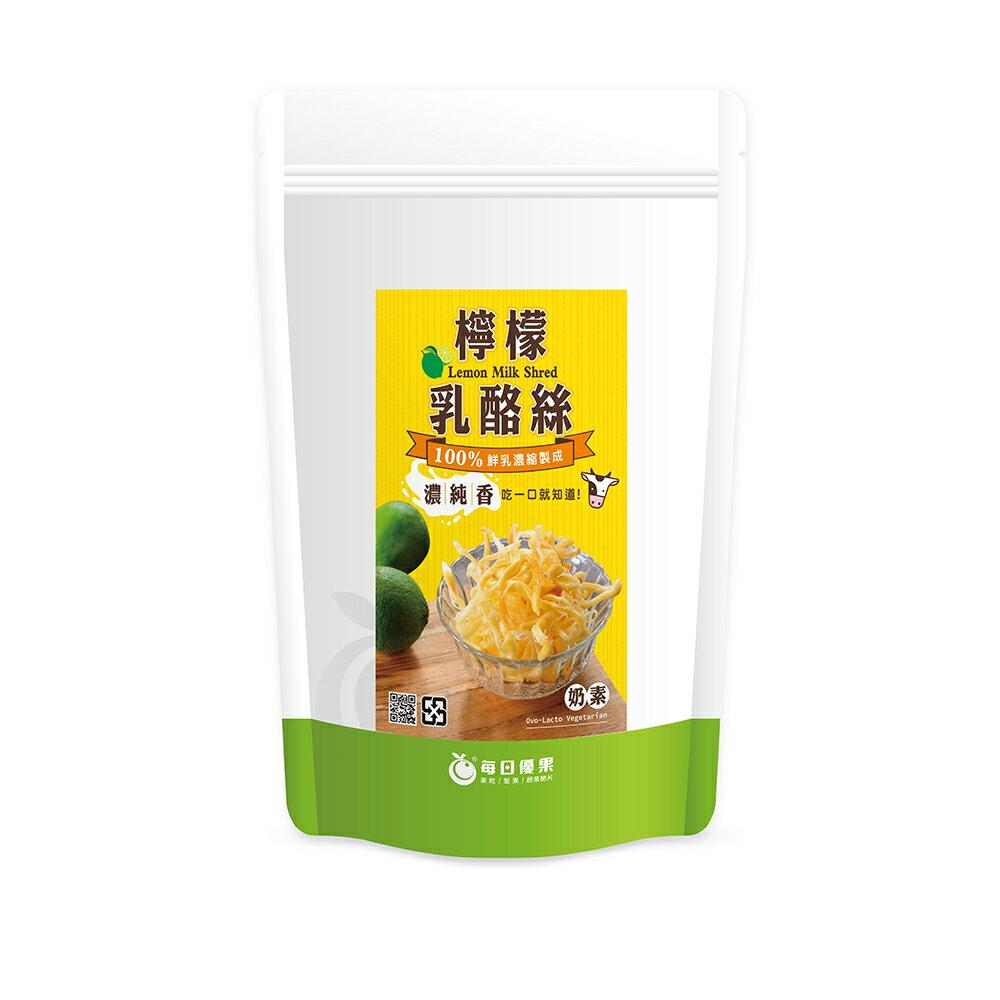 超濃檸檬乳酪絲大包裝250公克【每日優果】