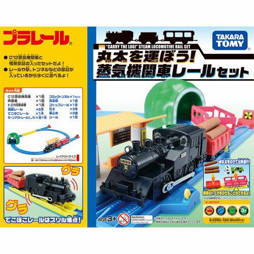 《TAKARATOMY》蒸汽火車森林冒險組
