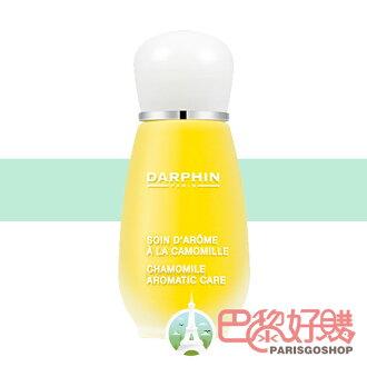 Darphin 朵法 有機甘菊芳香精露 15ML