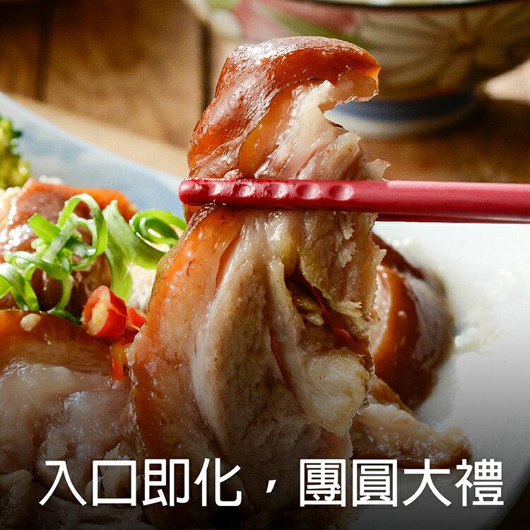 『古早味豬腳』紅燒蹄膀 小包裝150克×6包、大包裝900克