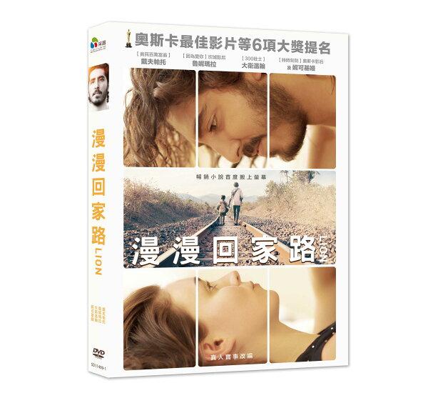 摩根費里曼之穿越蟲洞:宇宙存活論DVD
