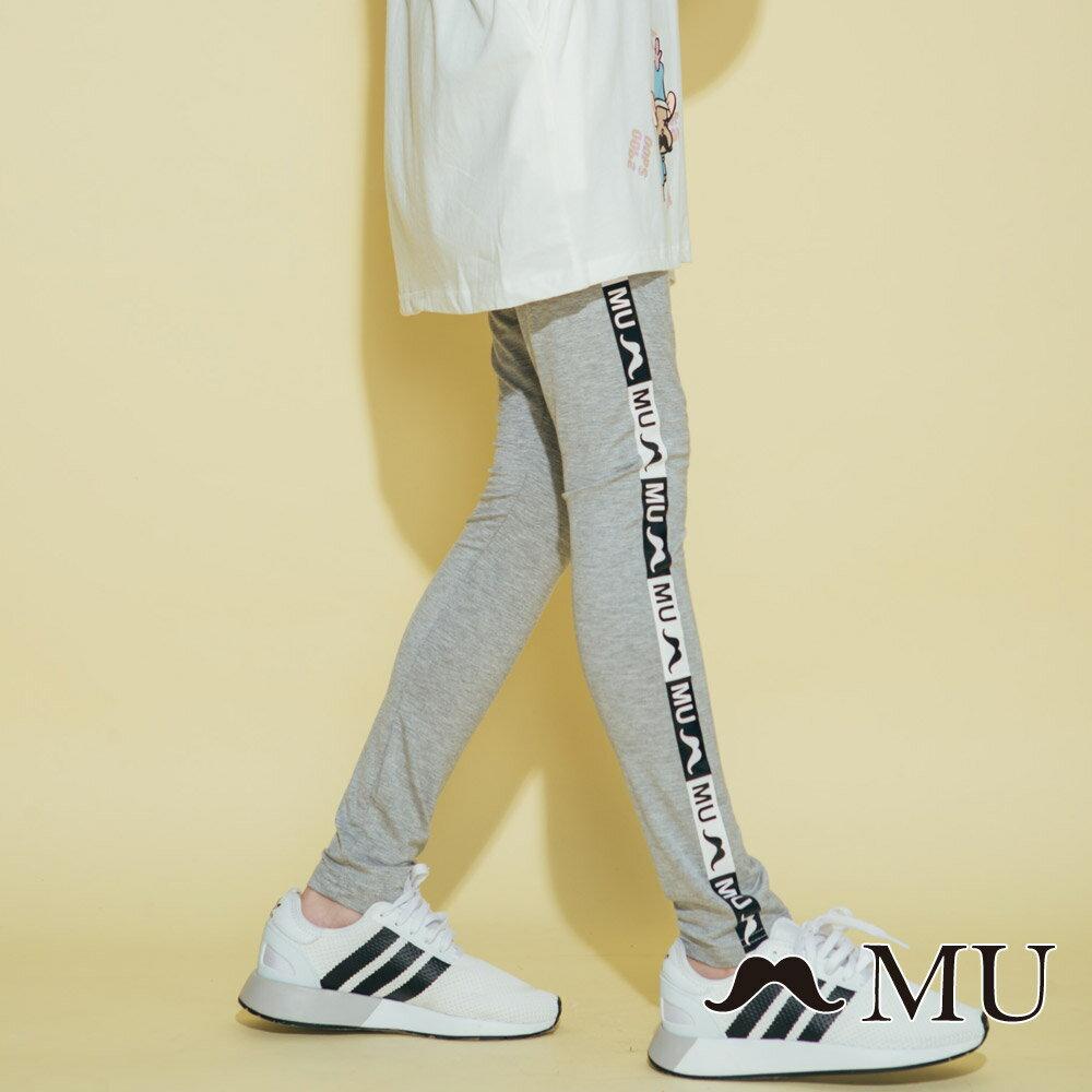 【MU】字母織帶超彈性緊身內搭褲(2色)8315361 2