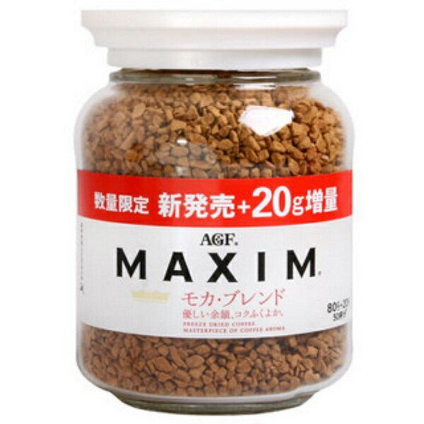 【AGF Maxim】即溶咖啡系列 香醇摩卡-玻璃罐 增量裝 100g 無糖黑咖啡 3.18-4 / 7店休 暫停出貨 - 限時優惠好康折扣