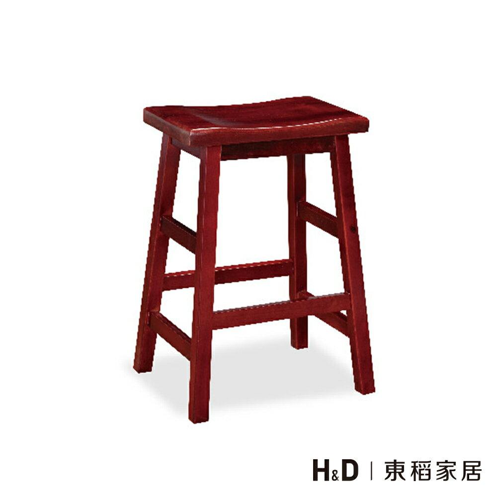 馬鞍高古椅凳/H&D東稻家居-消費滿3千送點數10%
