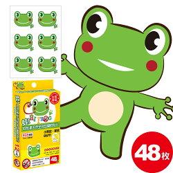 HiFrog 蛙!蚊剋星 台製天然全效型驅蚊防蚊貼48枚【MI0213】(SI0014) 遠離登革熱