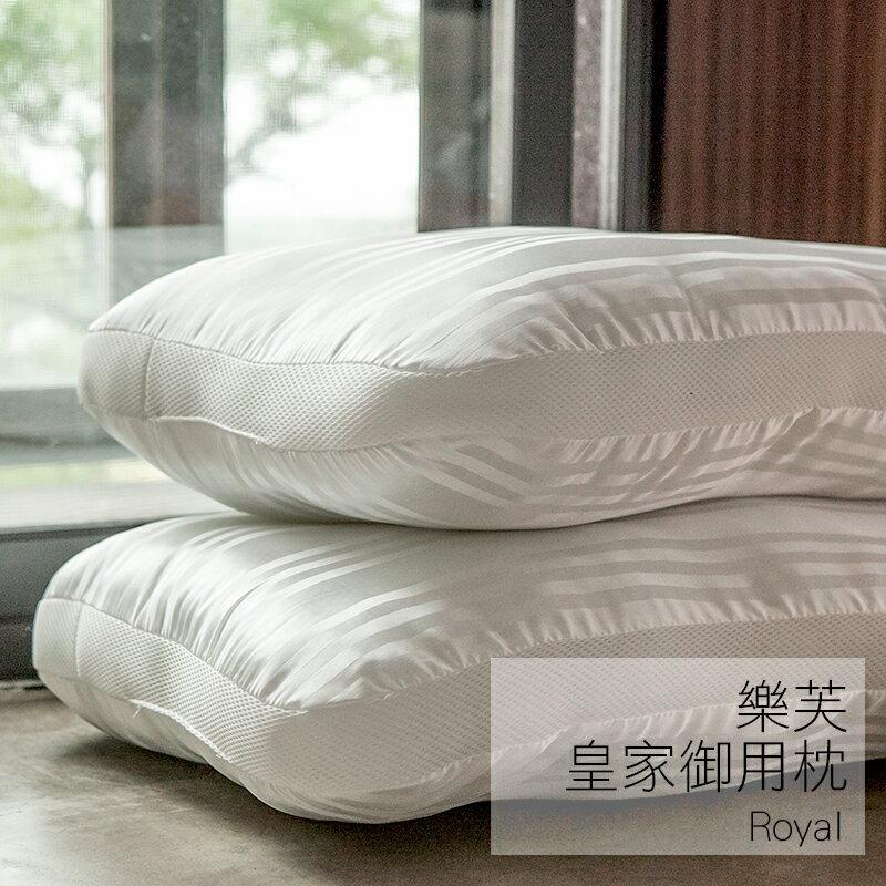 枕頭  /  抗菌枕【樂芙皇家御用枕-兩入組】立體結構會呼吸的枕頭 戀家小舖,台灣製造S-AEI401 3