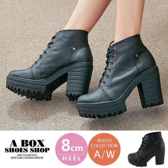 【KD7781】綁帶短筒靴子 9CM粗高跟短靴 舒適防水台 素面皮革 MIT台灣製 黑色