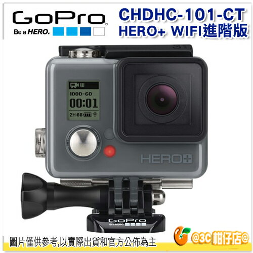 GoPro CHDHC-101-CT HERO+ WIFI進階版 公司貨 攝影機 CHDHC101CT Action Camera