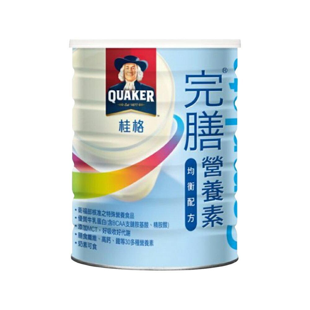 桂格 完膳營養素均衡配方 780g/罐◆丞陽健康生活館◆