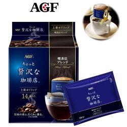 AGF Maxim華麗濾式濾掛咖啡-喫茶店濃郁14入 112g ちょっと贅沢な珈琲店