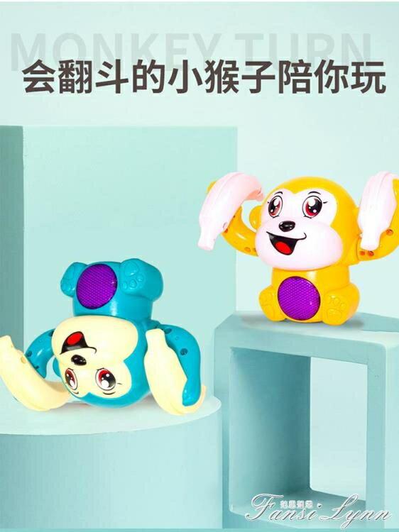 兒童電動玩具翻滾小猴子燈光音樂男孩女孩寶寶益智1-2-3歲聲控版
