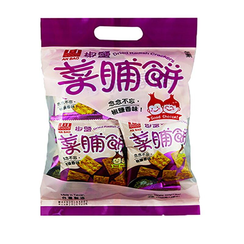安堡椒鹽菜脯餅220g 【康鄰超市】