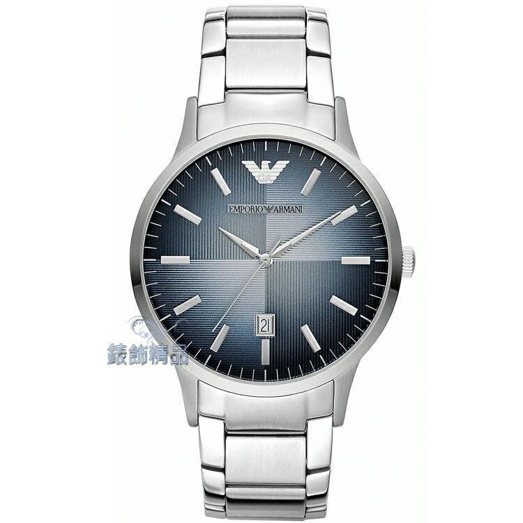 【錶飾精品】ARMANI手錶 亞曼尼表 經典時尚 日期 漸層藍面鋼帶男錶 AR2472 全新原廠正品 生日情人禮物