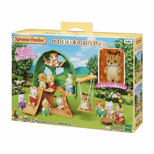 【EPOCH】森林家族配件-嬰兒森林小樹屋