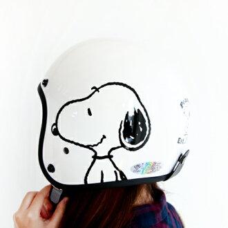 正版史努比全罩安全帽 機車安全帽 四分之三 騎士帽 安全帽 台灣製 標準尺寸 Snoopy 史奴比【N201260】