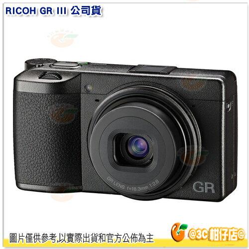 第五波預購好禮 @3C柑仔店@ 理光 RICOH GR III 大光圈類單眼 數位相機 富堃公司貨 GRIII GR3 0