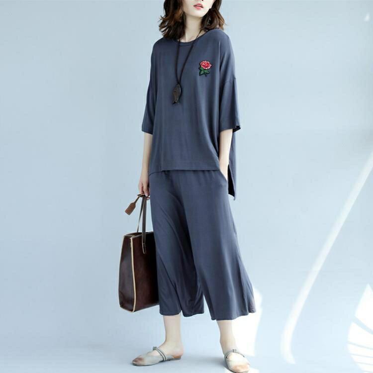 大碼女裝 顯瘦套裝 減齡時髦 胖mm休閒運動套裝 時尚兩件套