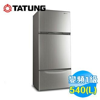大同 Tatung 475L三門變頻冰箱 TR-C575V