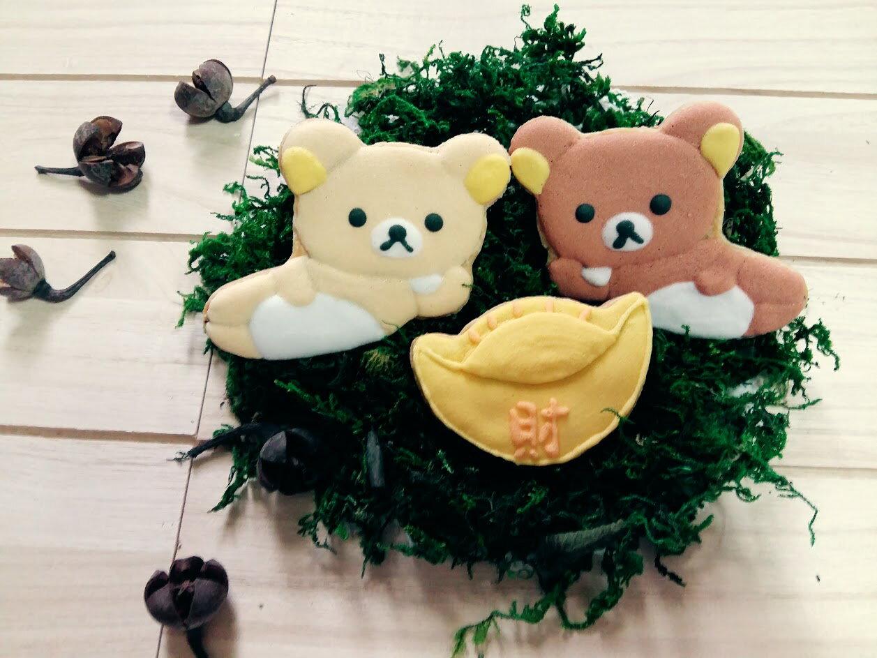 【GJ 私藏點心】    祝福尼~~拉拉熊   財源滾滾來【3片入】 手繪糖霜餅乾禮盒