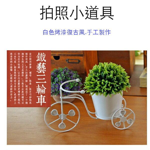 拍照必備小物三輪車拍照小物櫥窗飾品日式雜貨擺飾公仔療癒系辦公室小物