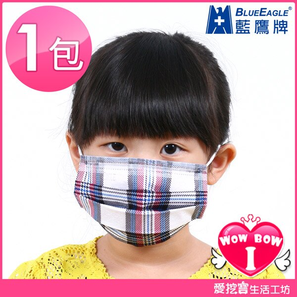 三層式無毒油墨水針布兒童口罩 ?愛挖寶 WNP-13SNPJ? 2014全新 普普樂/格子趣 5片/包 可挑款